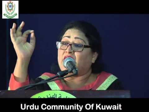 Urdu Community Of Kuwait   Mushaira 2014   Part 10 video