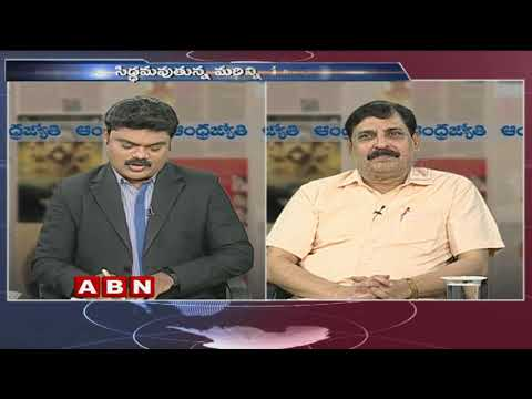 Discussion | Chandrababu Naidu Announces Doubles Pension | Public Point | Part - 1 | ABN Telugu