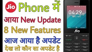 Jio phone me 8 New Features Update Today    jio phone me new update today