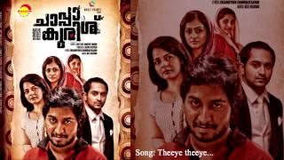 Chappa Kurishu - Theeye theeye -  Chaapa Kurishu