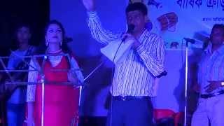 Bandhilam Piriter Ghor valobasar khutir por..... by Rakhi