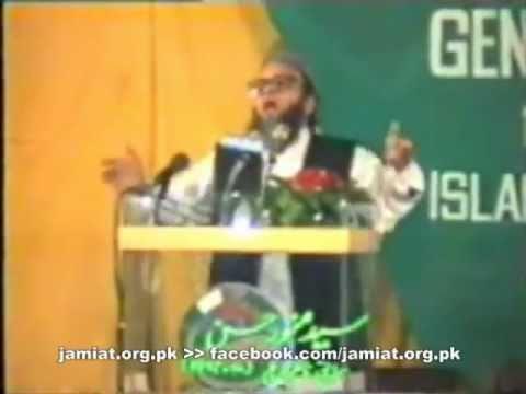Ijtama E Aam 1997 Islami Jamiat Talaba Pakistan 2 5 video