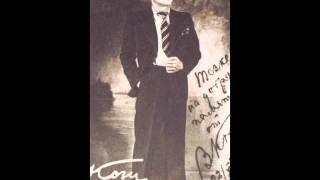 Вадим Козин - Мой костёр (1938)