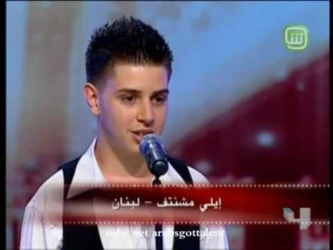 Arabs Got Talent - للعرب مواهب - Ep 4 - إيلي مشنتف