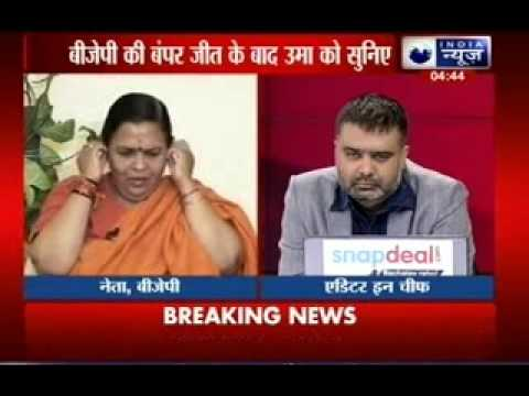 Exclusive Interview with Uma Bharti on India News