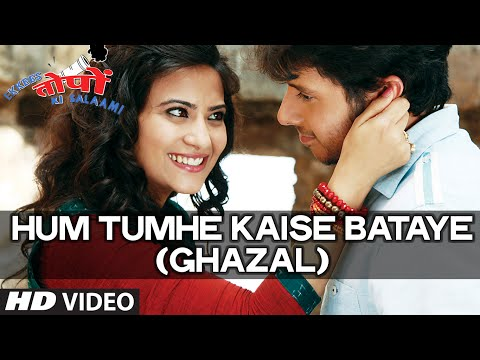 Hum Tumhe Kaise Bataye Song | Ekkees Toppon Ki Salaami | Ram...