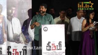Kirumi Audio Launch Part 1