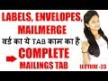 Complete Mailings Tab Explain in Hindi    Mailings Tab in ms-word    Word Lecture-23 thumbnail