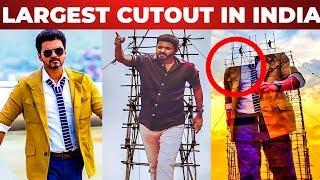 MASSIVE! Sarkar Largest Cutout in India | Kerala Thalapathy Vijay Fans Mass Sarkar Celebrations!