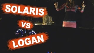 Hyundai Solaris vs Reno Logan