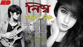 Nissho By F.A. Sumon ft. H.M. Jahangir album Valobasha Amar (Gitali)