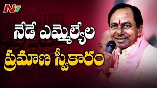 First Session of Telangana Assembly Begins Today - 119 MLAs to Take Oath - NTV - netivaarthalu.com