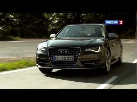Тест-драйв Audi S8 2012