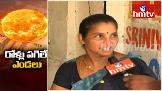 Tirupati Weather Report | Public Response On Summer Heat | hmtv