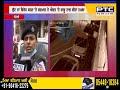 Delhi: Adarsh Nagar 'ਚ Lady ਦੀ ਲੁੱਟ ਤੇ Murder ਦੀ ਵਾਰਦਾਤ CCTV 'ਚ ਕੈਦ