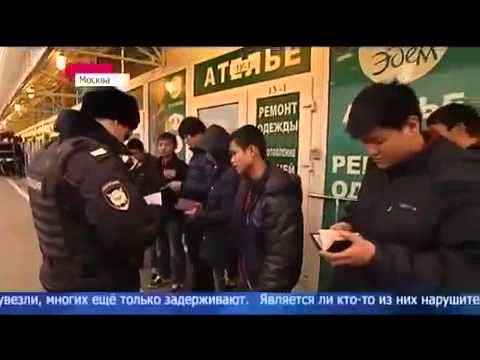 Полицейский рейд в ТЦ «Москва» за мигрантами