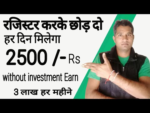 Earn money online 300000 ₹ per month, Make Money Online, Easy process, Best way to earn, MotanAd
