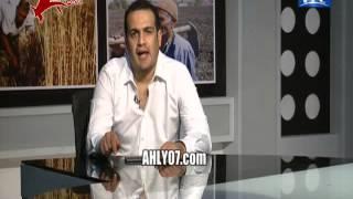عاجل عودة احمد سعيد لقناة سي ار تي وهجوم ناري على مرتضى منصور من جديد