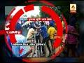 BJP supporters assault police