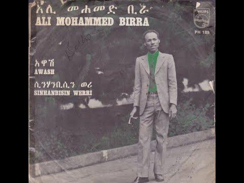 Ali Mohammed Birra - Awaash አዋሽ (Amharic)
