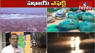 Weather Department Officer Raja Rao Face to Face Over Cyclone Phethai | hmtv