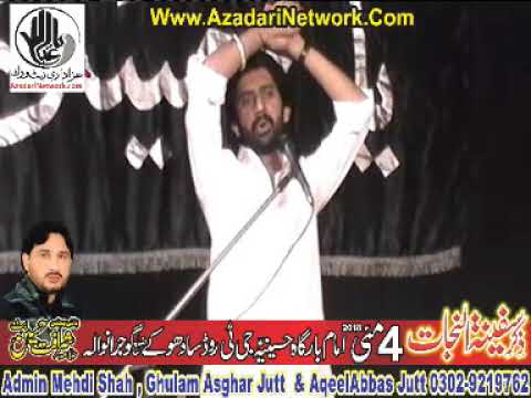 Zakir Mukhtar Abbas Gharera Majlis 4 May 2018 Sadhoke Gujranwala