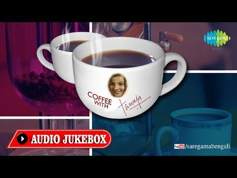 Coffee With Tanuja | Gun Gun Gun Kunje Amar | Bengali Songs...