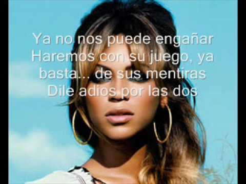 letra de cancion internet: