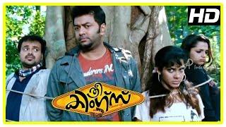 Three Kings - Malayalam Movie   Three Kings Malayalam Movie   Trio Caught in the Forest   1080P HD