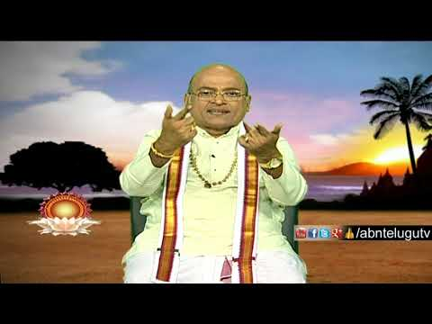 Garikapati Narasimha Rao About Eye Brows | Nava Jeevana Vedam | Episode 1314