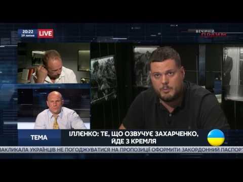 Мінські угоди не вигідні й не прийнятні для України, ‒ Андрій Іллєнко