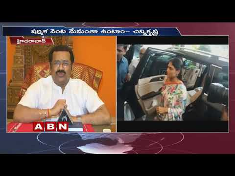 Director Chinni Krishna Reacts On YS Sharmila Prabhas Controversy | ABN Telugu