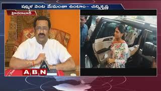 Director Chinni Krishna Reacts On YS Sharmila Prabhas Controversy