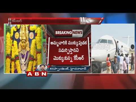 CM KCR To Visit Vijayawada Kanaka Durga Temple Tomorrow