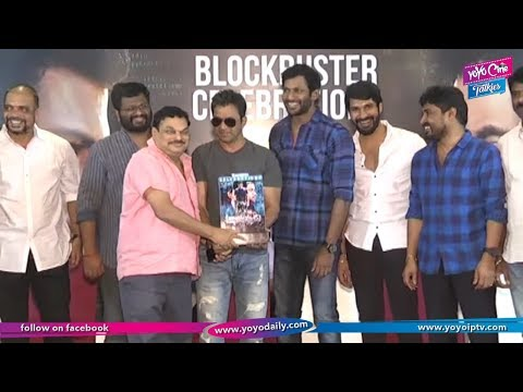 Vishal Abhimanyudu Movie Success Meet | Samantha | Tollywood | Movie Updates | YOYO Cine Talkies