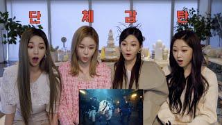 aespa 에스파 Reaction | SHINee 'Don't Call Me' ☎❌ MV