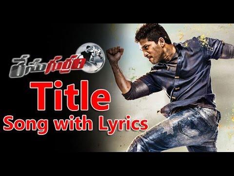 Race Gurram Title Song with Lyrics | Race Gurram Full Songs | Allu Arjun | Shruti Haasan | S Thaman