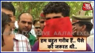 Mathura Murder Suspect Speaks