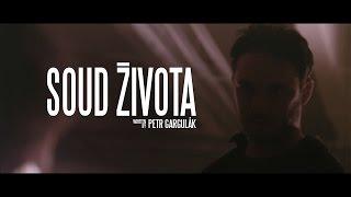 SOUD ŽIVOTA ( krátký studentský film 2017 )