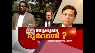Supreme Court crisis continues | Asianet News Hour 16 Jan 2018