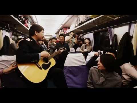 Uyghur Ballad on Beijing to Urumqi Train