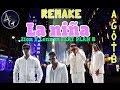 (FLP) Remake La nina - Zion Y lennox Feat Plan B (MOTIVAN2) (Prod, A.G.O.T.B)
