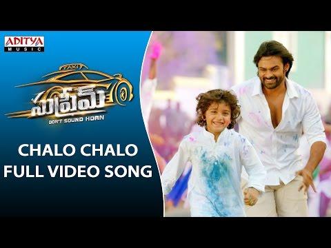 Chalo Chalo Full Video Song | Supreme Full Video Songs |  Sai Dharam Tej, Raashi Khanna