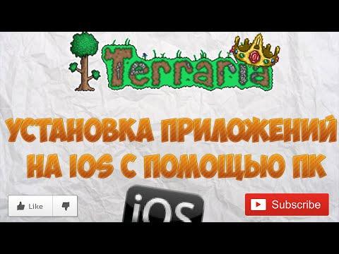 скачать ifunbox на русском