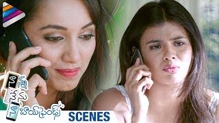 Nanna Nenu Naa Boyfriends Movie Scenes   Hebah Seeks Help from Tejaswi Madivada   Telugu Filmnagar