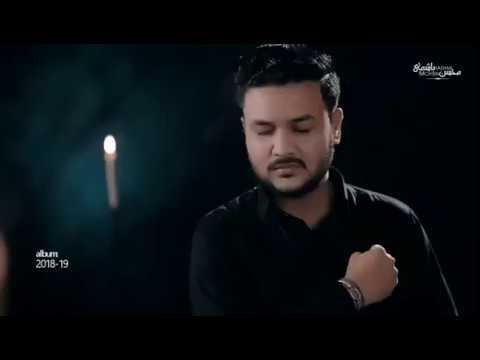 Yazeed Tha Hussain A.S Hai Noha Promo 2019 1440 Mohsin Raza Hashmi PromoSubscribe This Channel