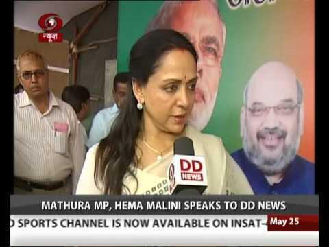 Mathura Rally: BJP MP Hema Malini speaks to DD News