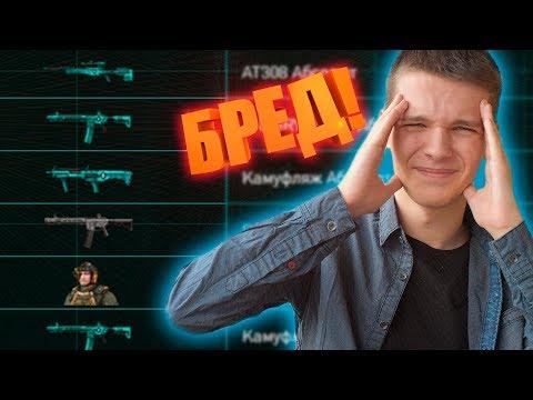 КУПИЛ ПУШКУ ЗА МИЛЛИОН ОЧКОВ В WARFACE !!! - ЭКСПЕРИМЕНТ ВАРФЕЙС!
