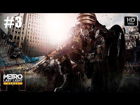Metro: Last Light Redux. Прохождение #3 (без комментариев) [1080p PC]