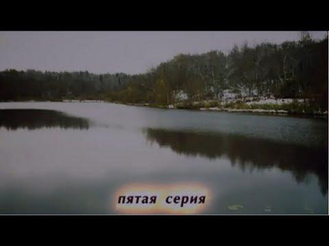 ЖЕНА ИЗ СЕЛА Русские мелодрамы 720hd #5 часть